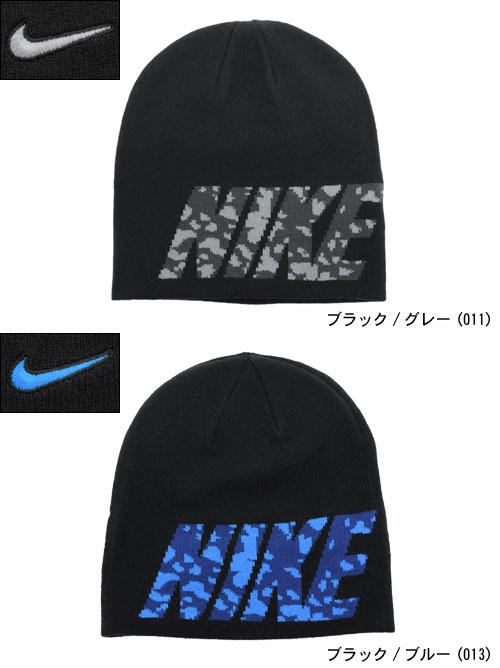 d00a556d2c6c8 ice field  Nike NIKE knit hat men s Camo Spiller Beanie (men s knit ...