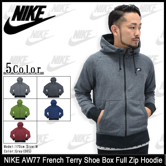Nike Men's AW77 French Terry Shoebox Full Zip Hoodie