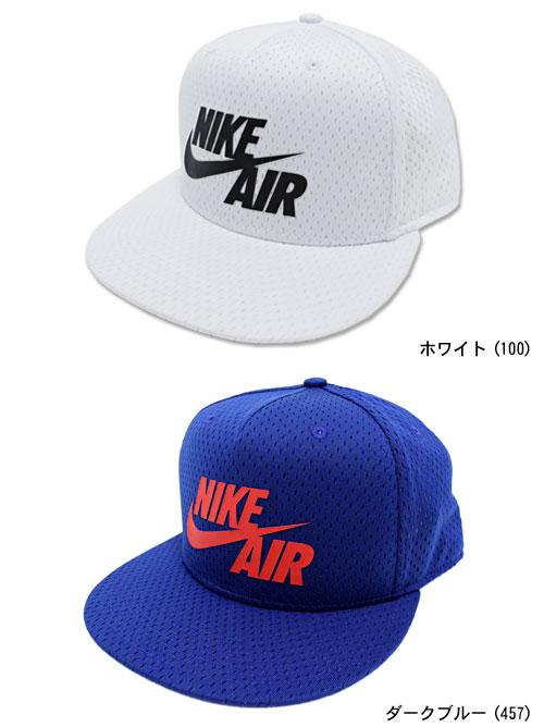 c76b83718de Nike NIKE Cap mens air pivot true snap back Cap (nike Air Pivot True  Snapback Cap Hat mesh men s men s 729497) ice filed icefield