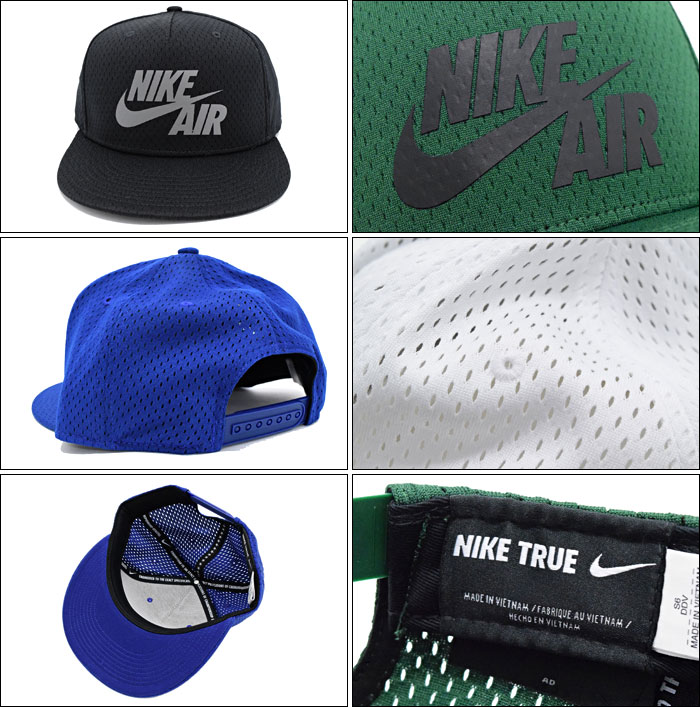 Nike NIKE Cap mens air pivot true snap back Cap (nike Air Pivot True  Snapback Cap Hat mesh men s men s 729497) ice filed icefield 469be2939ed