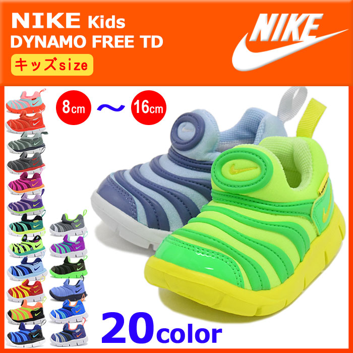 Nike kids NIKE Baby Shoes Sneakers Dynamo free toddler kids (for children) (nike  DYNAMO FREE TD Sneaker slip-on slip-on kid shoes KIDS-shoes shoes SHOES ...
