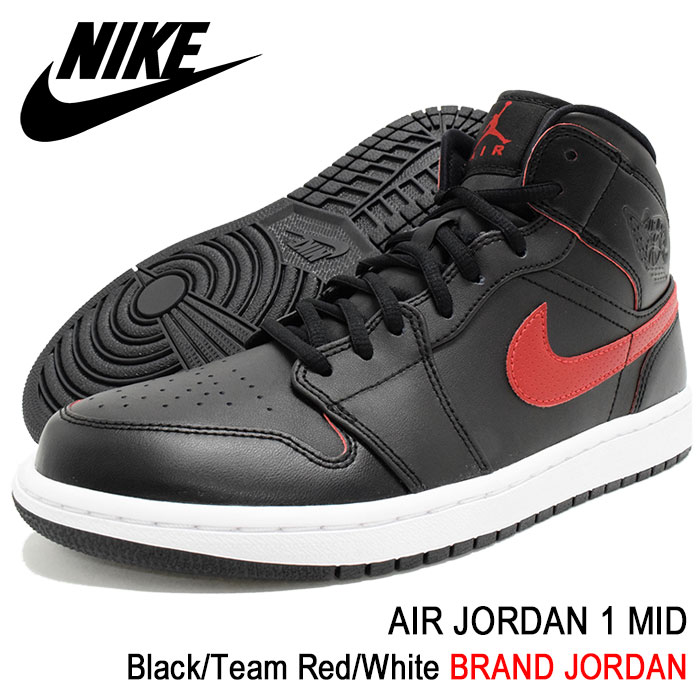 1 1 nike NIKE sneakers Air Jordan mid Black Gym Red Anthracite men (male  business) (nike AIR JORDAN MID Formidable Foes Pack Sneaker sneaker SNEAKER  MENS 73e08866f