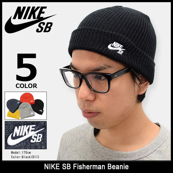3720173ffea2f ... spain nike nike sb fisherman beanie nike sb fisherman beanie knit hats  hats and caps beanie