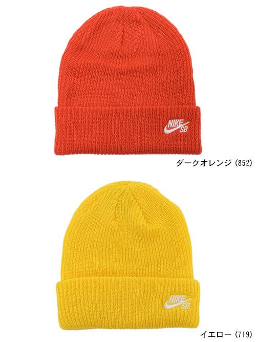 97dcc78e52bbcf ... Nike NIKE SB fisherman Beanie (nike SB Fisherman Beanie knit hats hats  and caps Beanie ...