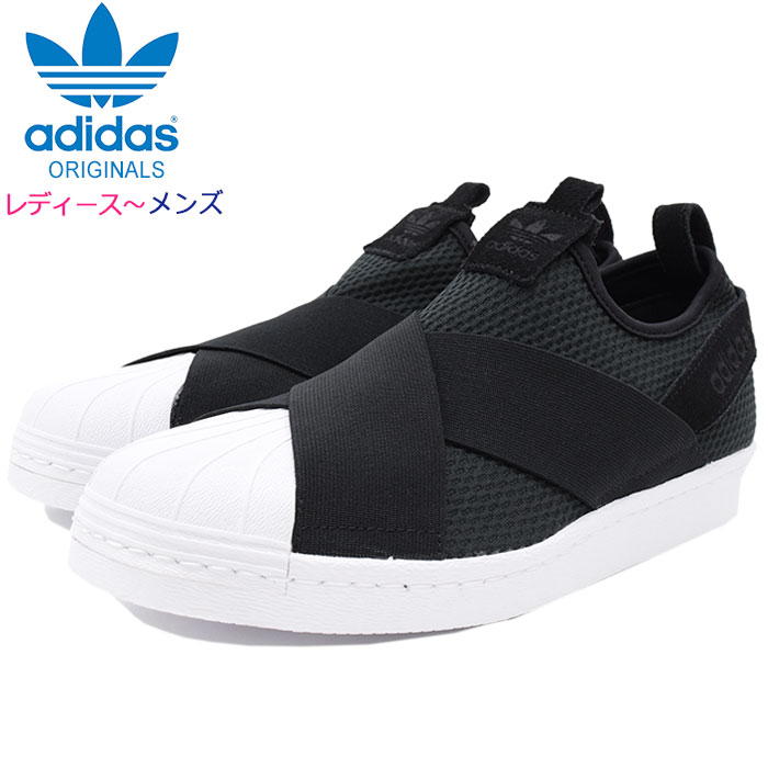 adidas Originals Superstar Slip On Black White Women Casual Shoes Sneaker B37193