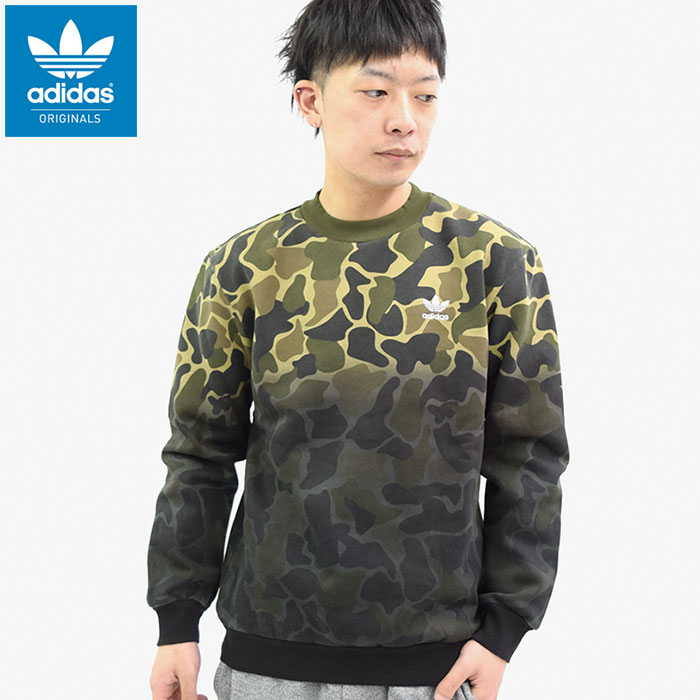 new collection huge discount the best attitude Adidas adidas trainer men gradation duck crew sweat shirt originals (CE2463  for the adidas Gradation Camo Crew Sweat Originals camouflage ...