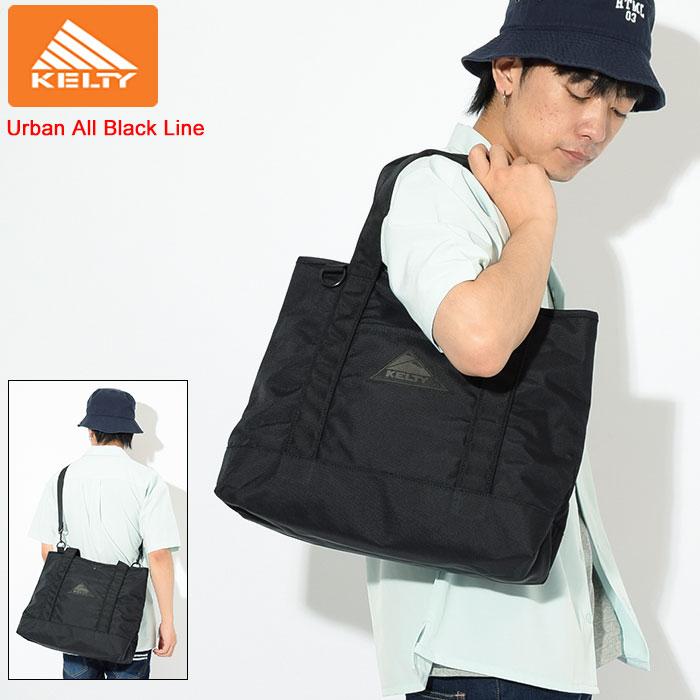 ケルティ KELTY トートバッグ アーバン ナイロン S トート バッグ(kelty Urban Nylon S Tote Bag Urban All Black Line メンズ & レディース ユニセックス 男女兼用 ケルティー 2592096)
