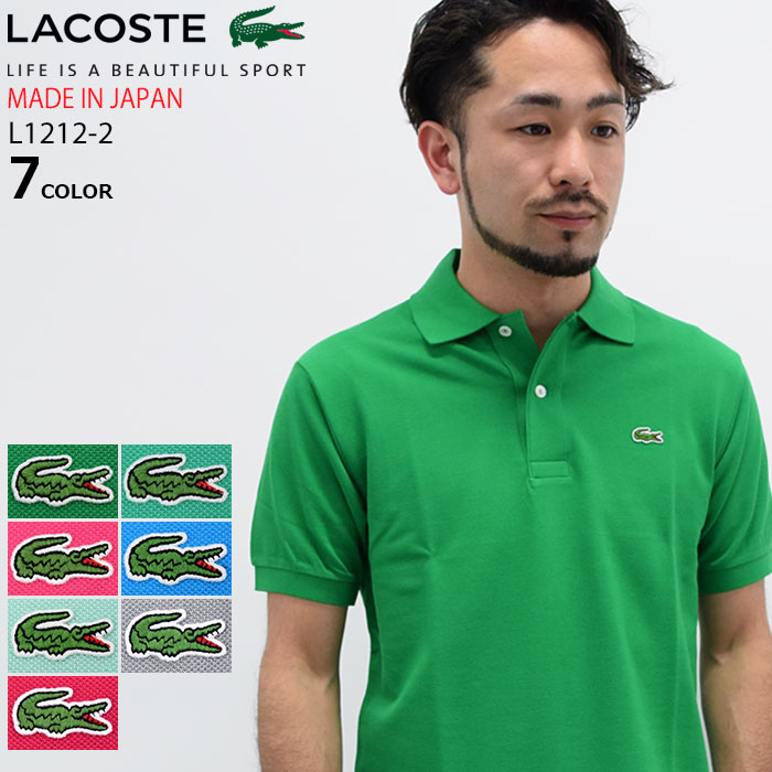 1d4323a8 For the basic short-sleeved men L1212A geo-lysin man made in Lacoste  LACOSTE ...