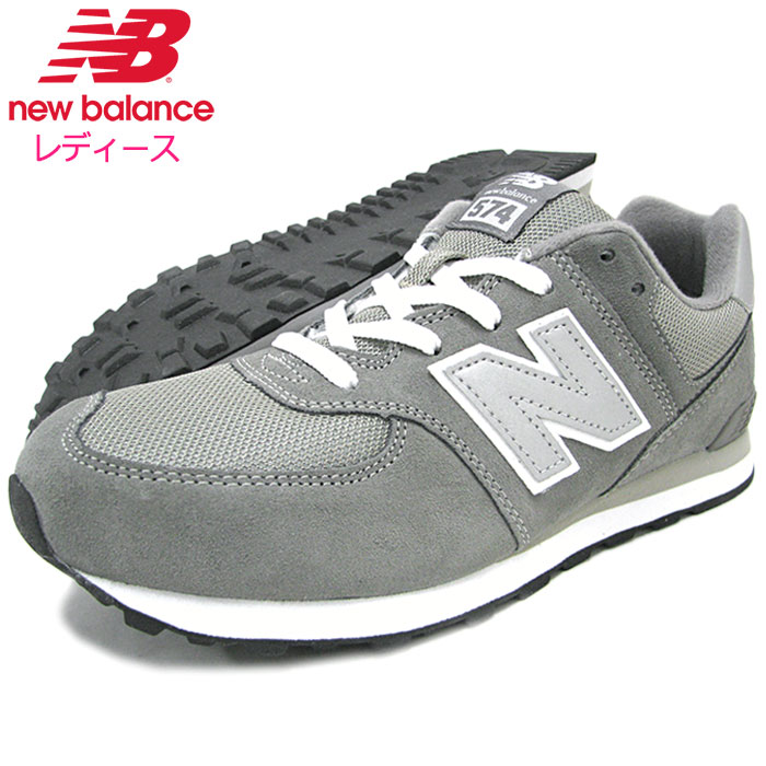 ace0002733 ice field: New Balance new balance sneakers kids model Lady's ...