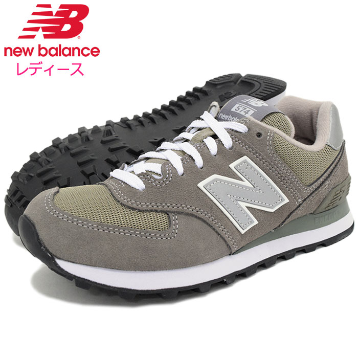 best service 11579 c0f44 W574 GS Grey(NEWBALANCE W574 GS gray ash girls women women WOMENS SNEAKER  LADIES for the New Balance new balance sneakers Lady's woman, shoes shoes  ...