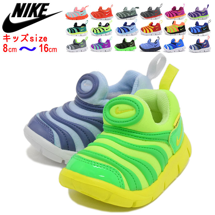 1209479a09d5 Nike NIKE kids baby shoes sneakers dynamo-free toddler kids (for the child)  (nike DYNAMO FREE TD Sneaker Slip On slip-ons slip-on child shoes KIDS