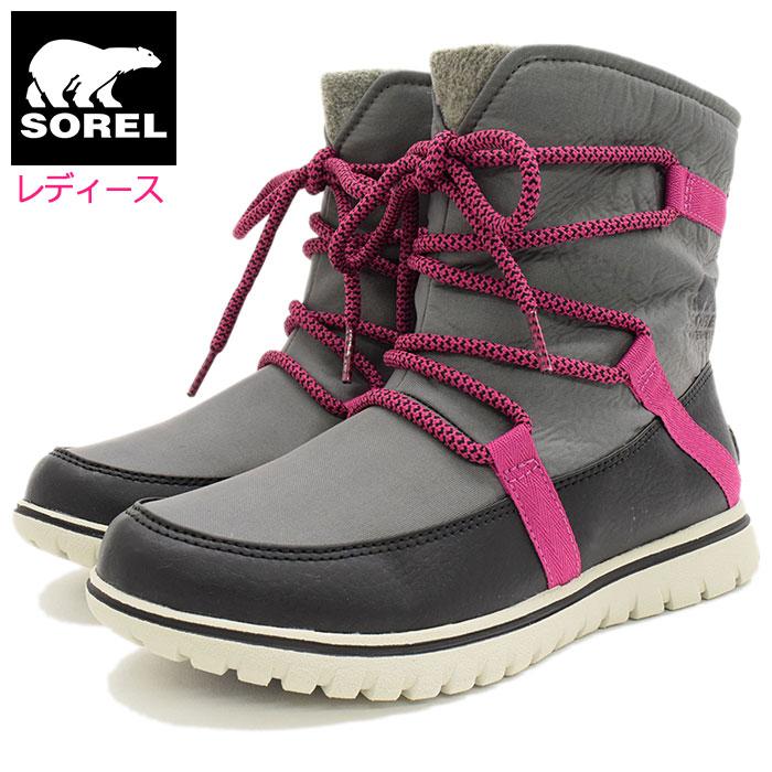 ソレル SOREL ブーツ レディース 女性用 コージー エクスプローラー Quarry ウィメンズ ( Sorel COZY EXPLORER WOMENS 防水 Boot Boots スノー・ブーツ ウィンター・ブーツ 靴・ブーツ soreru Ladys ウーマンズ グレー 灰 NL2744-052 )
