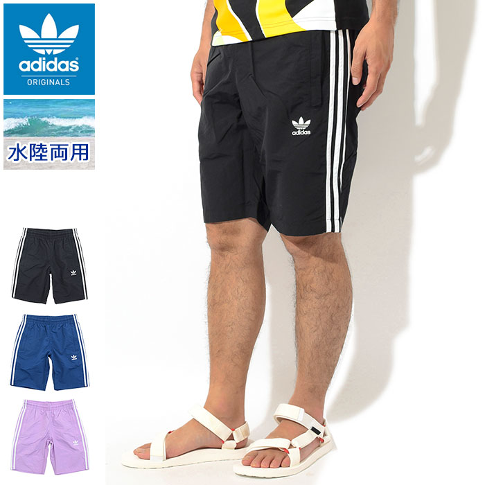 9d744de818 3 Adidas adidas swimsuit men stripe swimming shorts originals (CW1305  DV1578 DV1584 for the adidas ...