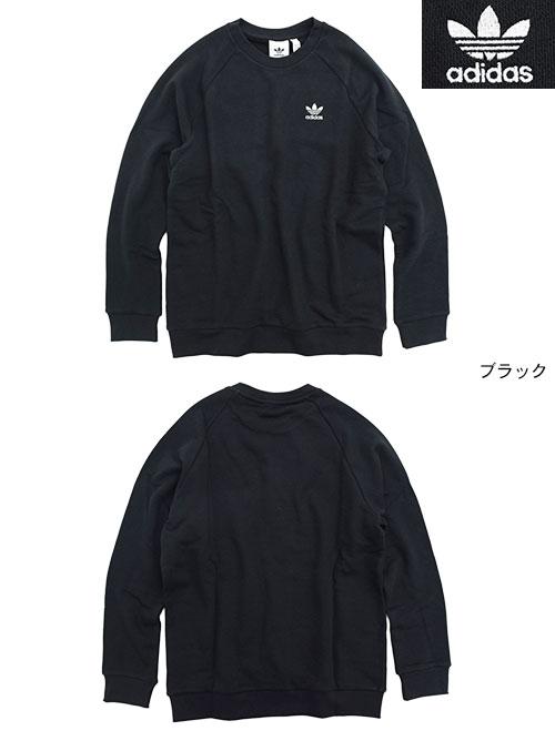 Adidas adidas trainer men essential crew sweat shirt originals (DV1600 for the adidas Essential Crew Sweat Originals スエットトレナートレイナートップスメンズ man) ice
