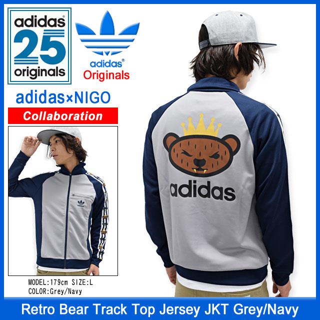 b47044316e38 Adidas originals x NIGO adidas Originals by NIGO Jersey jacket mens retro  bear track top Jersey grey   Navy collaboration originals (adidas×NIGO  Retro Bear ...