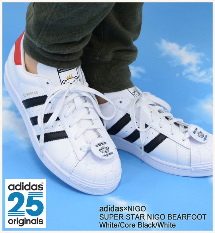 adidas nigo bearfoot Off 60% platrerie