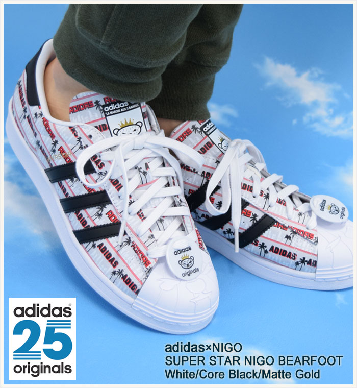 adidas superstar nigo bearfoot