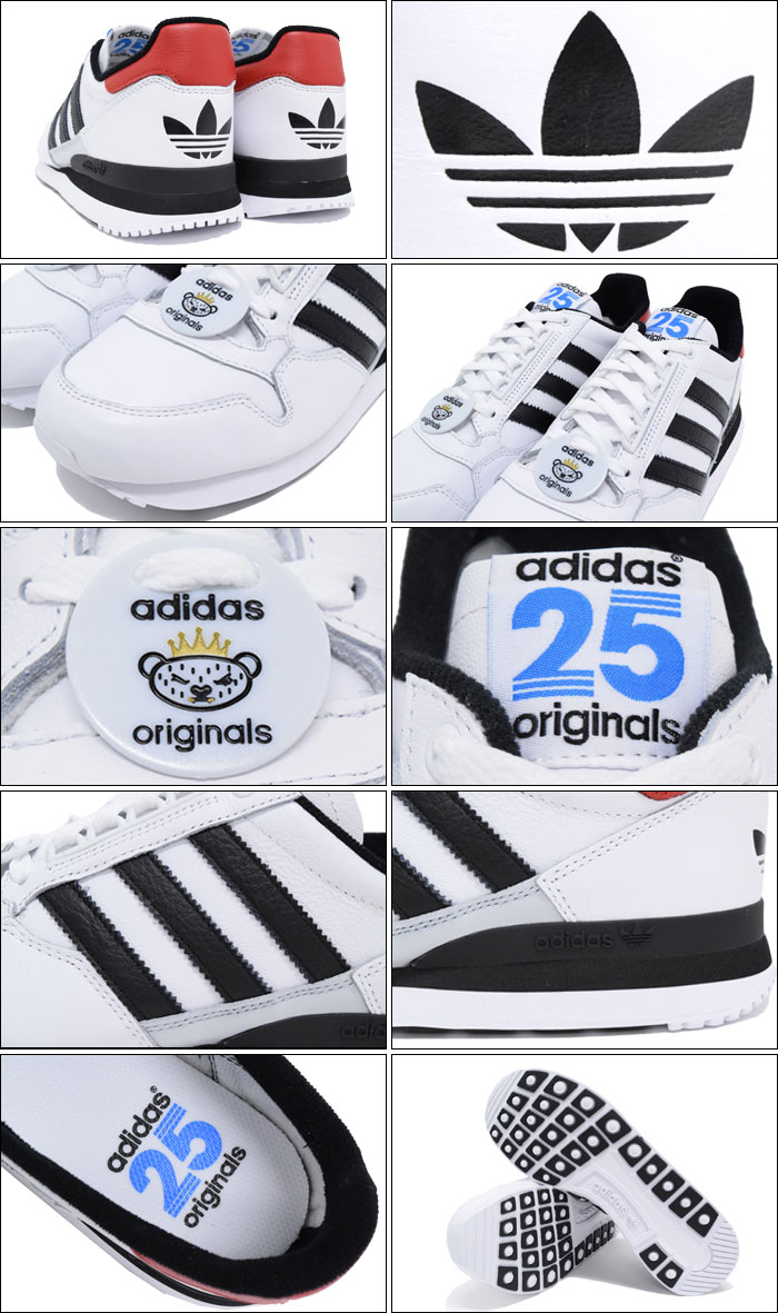 acdbc02f02e3e ice field  Adidas originals x originals of NIGO adidas Originals by ...