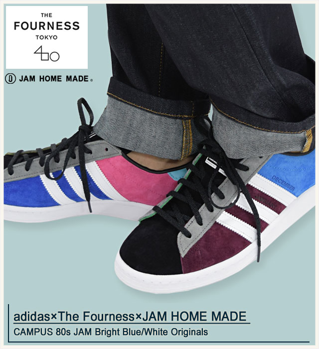differently c50b6 bbff2 ... Adidas originals x The Fourness adidas Originals by The Fourness  sneakers mens men s jam homemade campus ...