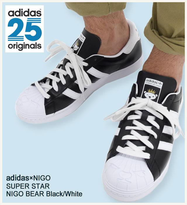 Adidas originals x NIGO adidas Originals by NIGO sneakers mens men's superstar Niger bear white green collaboration originals (adidas×NIGO SUPER