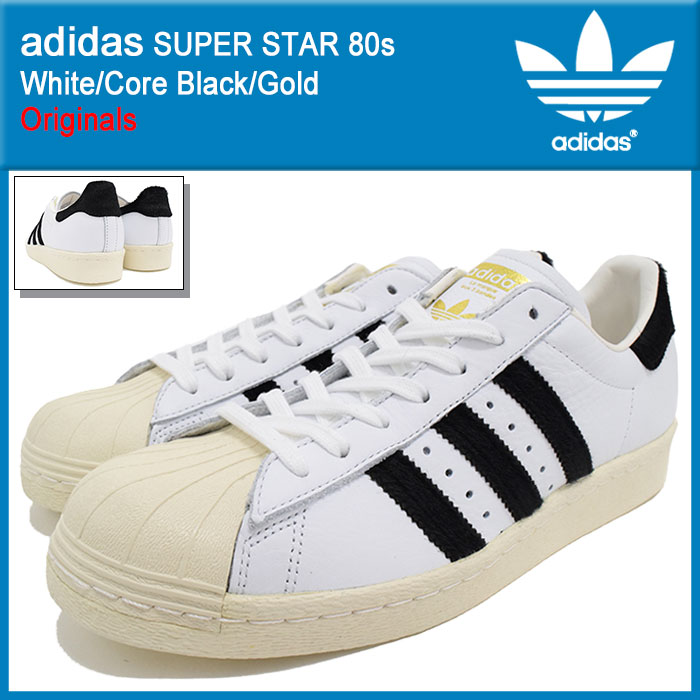 Superstar 80s WhiteCore BlackGold originals (adidas SUPER STAR 80s Originals white white SNEAKER MENS, shoes shoes SHOES BB2231) ice filed icefield