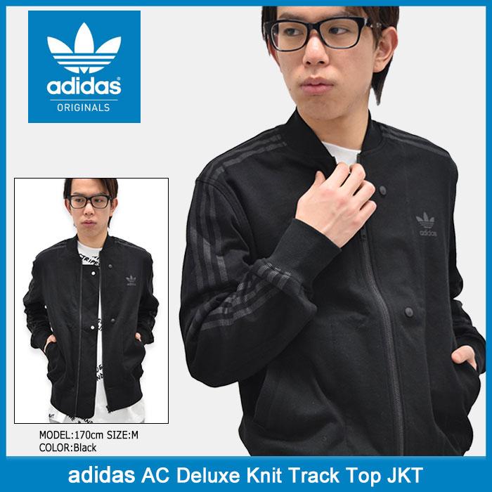 アディダス adidas ジャケット メンズ AC デラックス ニット トラック トップ オリジナルス(adidas AC Deluxe Knit Track Top JKT Originals JACKET JAKET アウター ジャンパー・ブルゾン メンズ 男性用 BJ9545)