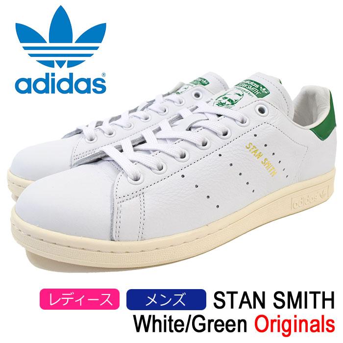 adidas stan smith neo