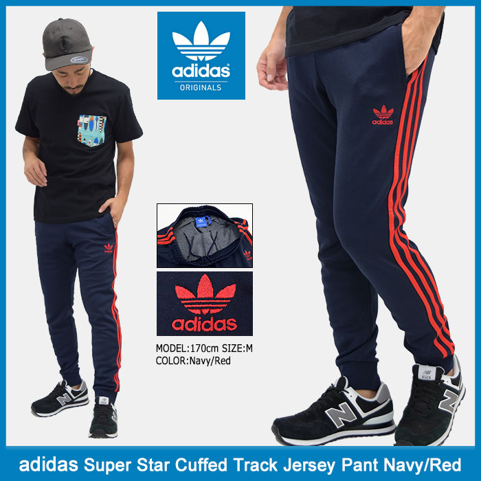 Campo Di Ghiaccio Rakuten Mercato Globale: Originali Adidas Adidas Jersey