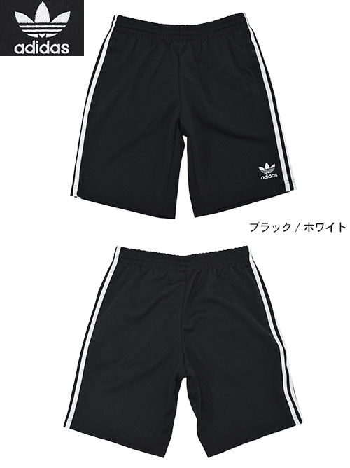 from Terrance gay short adidas underwear
