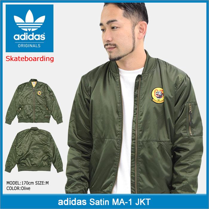 adidas MA1 Jacket men olive yellow BR4033
