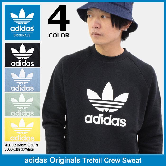 トレーナー 【アディダス】 adidas skateboarding TREFOIL CREW スウェット ADIDAS メンズ トレフォイルロゴ