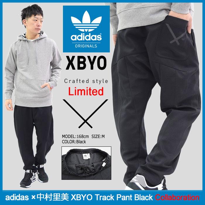アディダス adidas ジャージー パンツ メンズ 中村里美 エックスバイオー トラックパンツ ブラック コラボ オリジナルス(adidas XBYO Track Pant Black スポーツ・アウトドア スポーツアパレル ボトムス CD6895)