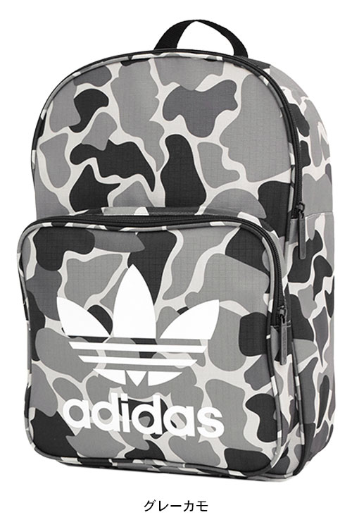9ad723f77fc adidas Originals mens standard Classic Backpack Camo No Size DH1014  Christmas Holiday