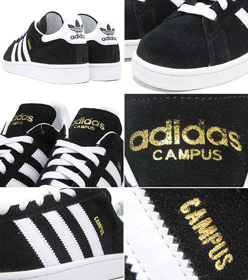adidas campus 2