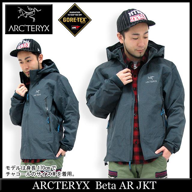 05ae67f1b98 ... Arc'Teryx ARCTERYX beta AR jacket (the men's Gore-Tex GORE-TEX ...