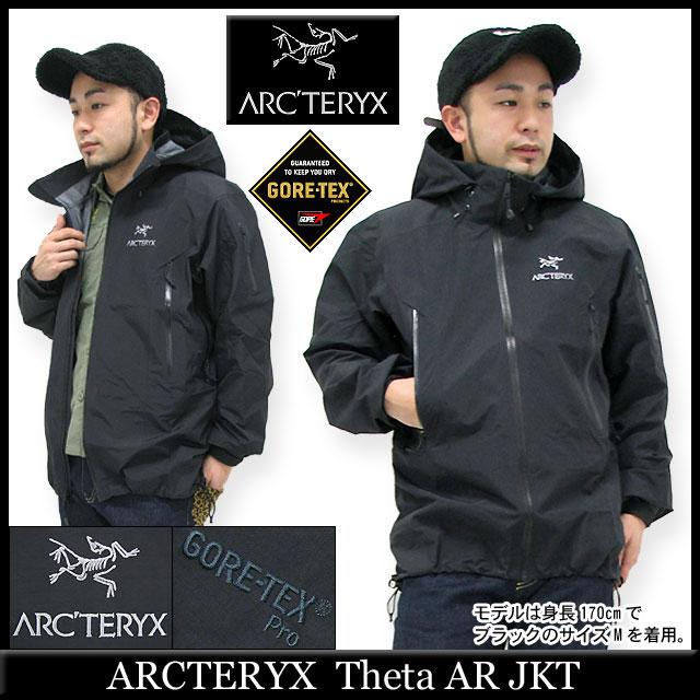 Ice Field Arc Teryx Arcteryx Theta Ar Jacket Arcteryx