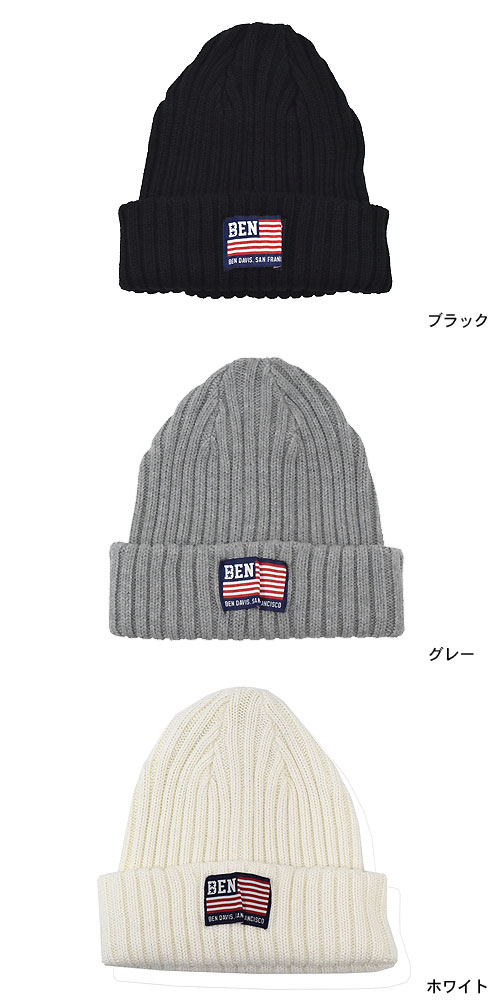 0db59e00437 Ben Davis BEN DAVIS flag cotton knit Cap white label for men men s (ben  davis BDW-9505 Flag Cotton Knit Cap WHITE LABEL knit hats