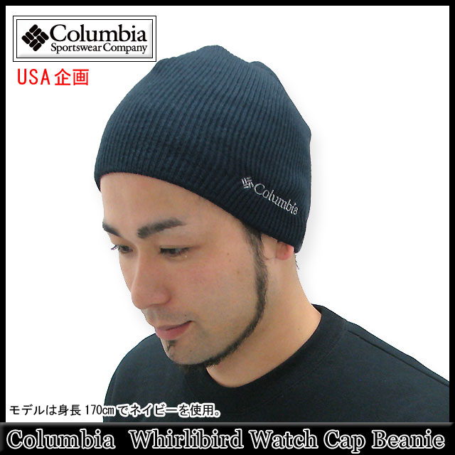 ice field  Colombia Columbia way Rivard watch Cap Beanie (men s hats ... 9b0f92840d8