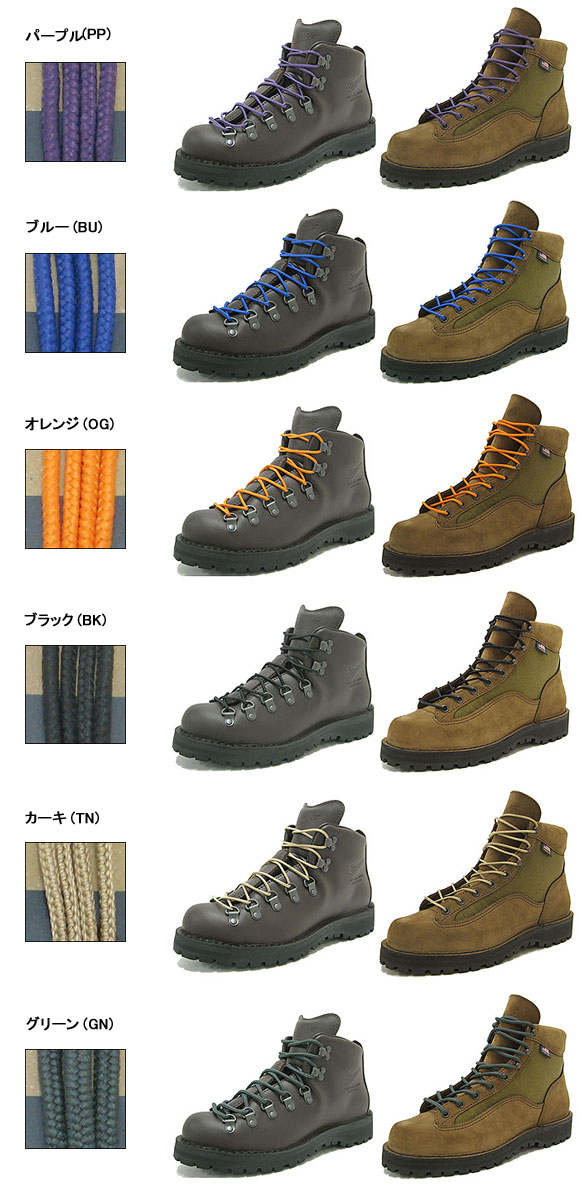 Ice Field 63 Inches Of Danner Danner Bootlaces Men S For