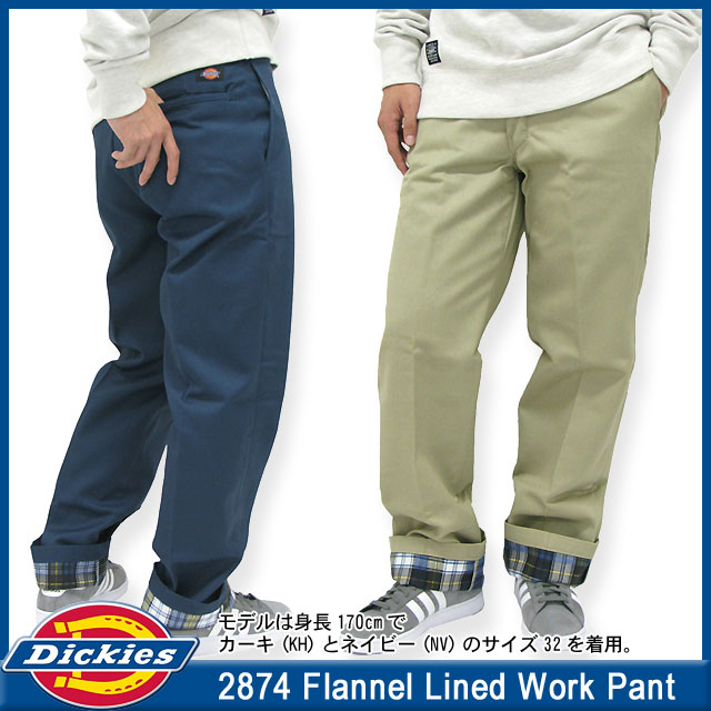 cheaper enjoy complimentary shipping best price Dickies Dickies 2874 flannel Linda Chino work pants length 32 men's men  (DICKIES 2874 Flannel Pant of Lined Work L32) ice filed icefield
