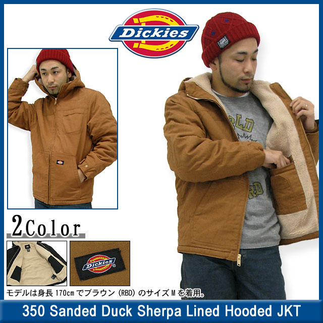 34426f726f75 Dickies Dickies 350 サンデッド duck Sherpa Linda hooded work jacket men (DICKIES  dickies tj350 Sanded Duck Sherpa Lined Hooded JKT JACKET JAKET outerwear ...