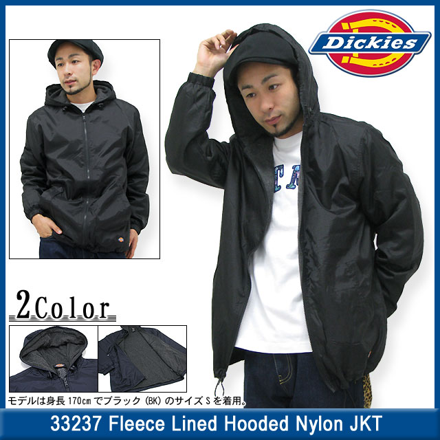 cc42844fc 33-237 (DICKIES dickies Fleece Lined Hooded Nylon JKT work jacket JACKET  JAKET outer tops jacket ブルゾンデッキーズデッキ -) for 33237 ...