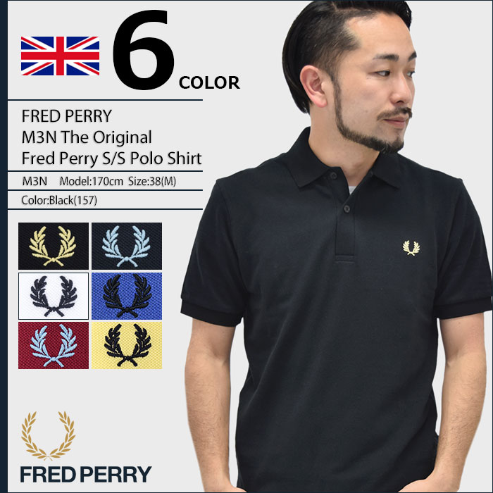 男人男装 FREDPERRY Fred Perry 马球衫弗雷德 · 佩里 M3N 原始的 Fred Perry 马球短套 (FREDPERRY M3N-United Kingdom-United 王国肺部马球短袖 polo 衫上衣 Fred,佩里 Fred Perry-poro_shatsu)