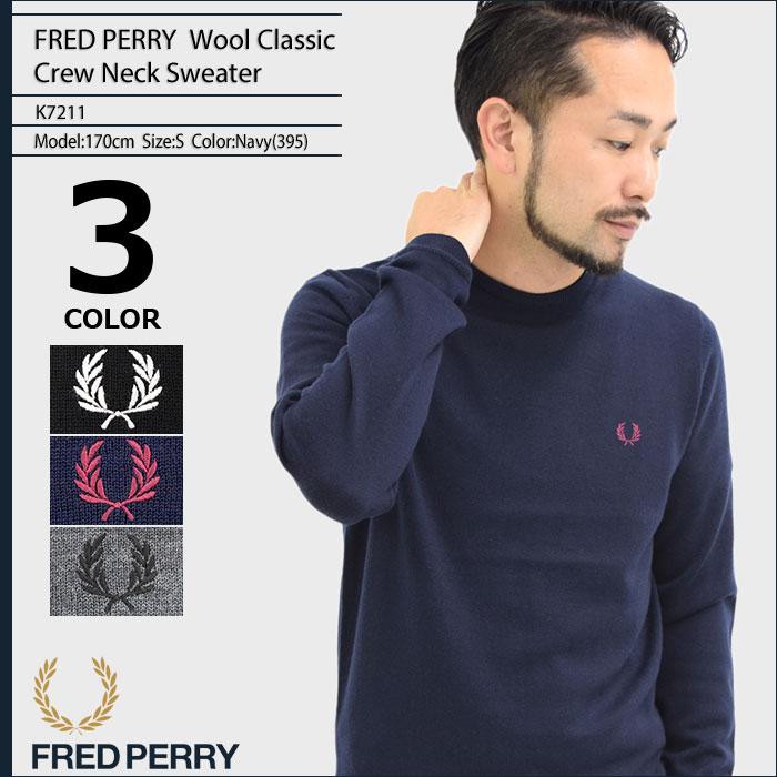 フレッドペリー FRED PERRY セーター メンズ ウール クラシック クルーネック(FREDPERRY K7211 Wool Classic Crew Neck Sweater ニット トップス フレッド ペリー フレッド・ペリー フレッドペリ-)