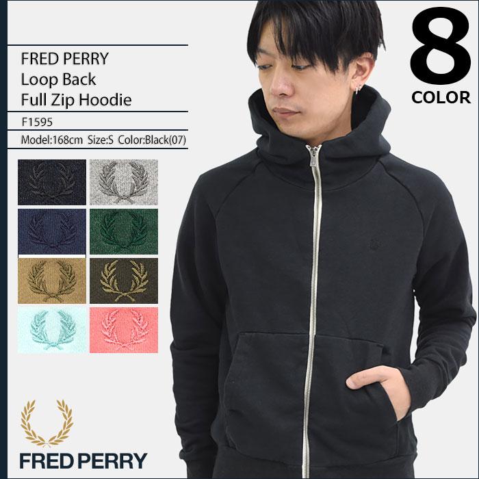 フレッドペリー FRED PERRY パーカー ジップアップ メンズ ループ バック フル ジップ フーディー 日本企画(FREDPERRY F1595 Loop Back Zip Hoodie 日本製 メイド イン ジャパン フード ジップ Parker トップス フレッド ペリー フレッド・ペリー)