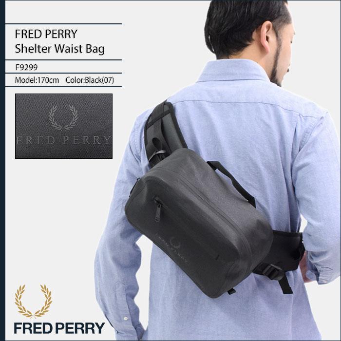 フレッドペリー FRED PERRY ウエストバッグ シェルター 日本企画(FREDPERRY F9299 Shelter Waist Bag JAPAN LIMITED ウエストポーチ ヒップバッグ メンズ レディース ユニセックス 男女兼用 フレッド ペリー フレッド・ペリー)