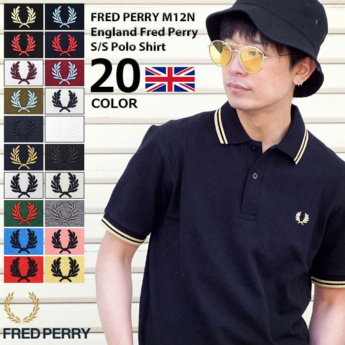 フレッドペリー FRED PERRY ポロシャツ 英国製 半袖 メンズ M12N イングランド フレッド ペリー ポロ 男性用( FREDPERRY イギリス製 鹿の子 Polo ポロ・シャツ トップス)