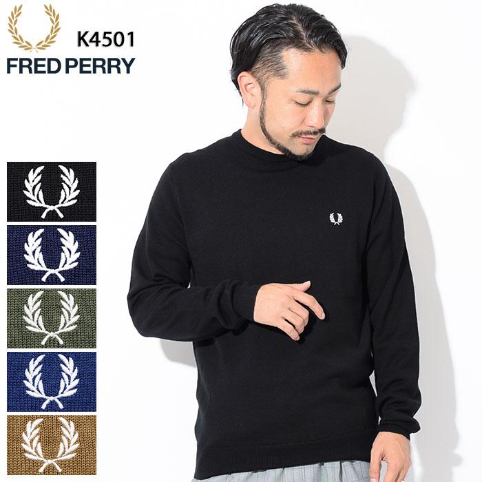フレッドペリー FRED PERRY セーター メンズ クラシック クルーネック(FREDPERRY K4501 Classic Crew Neck Sweater ニット トップス フレッド ペリー フレッド・ペリー) ice filed icefield