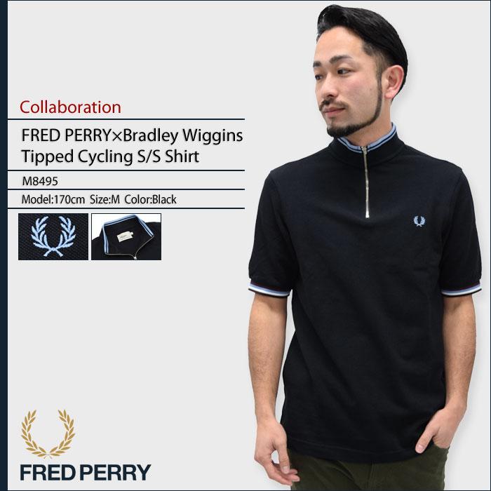 Men (FREDPERRY M4286 Bradley Wiggins Seam Panel Cycling S S Shirt W name  short sleeves polo shirt tops polo shirt fred perry) for fred perry shirt  FRED ... e2e9c2e84