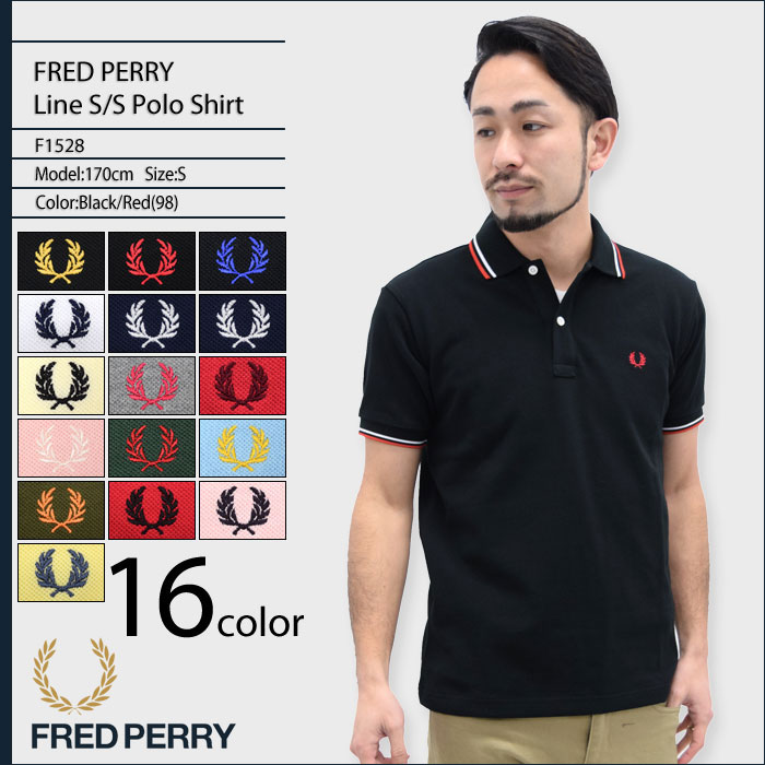 888fbbad ... For the man made in Fred Perry FRED PERRY polo shirt men short sleeves  line short ...